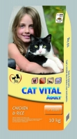 CAT VITAL ADULT CHICKEN & RICE